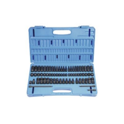 "Grey Pneumatic 71 Pc 1/4"" Surface Drive Master Set"