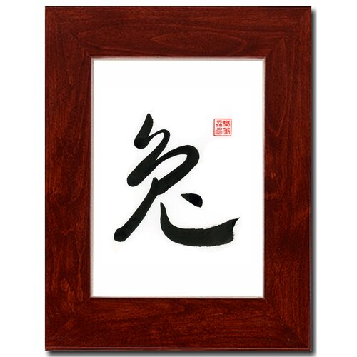 Year of the Rabbit Framed Textual Art