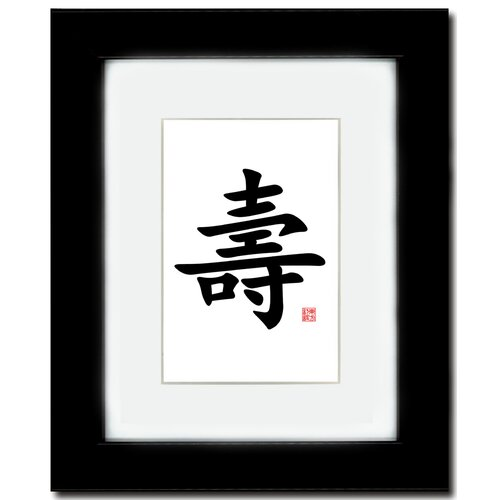Oriental Design Gallery Longevity Calligraphy Framed Textual Art