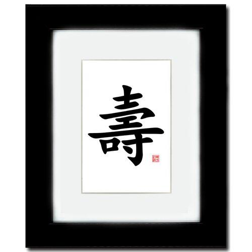 Oriental Design Gallery Longevity Calligraphy Framed Textual Art
