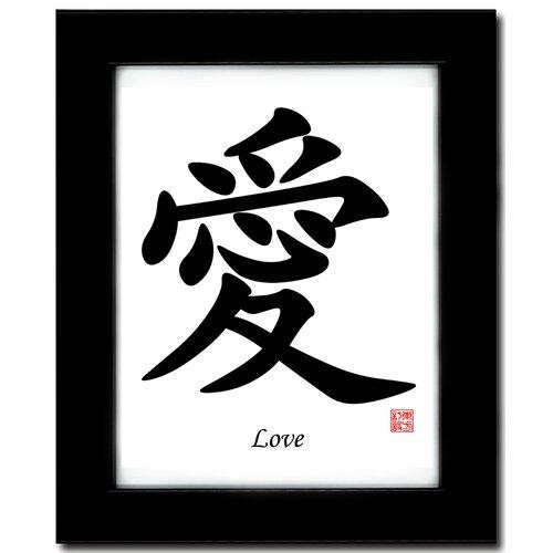 Oriental Design Gallery Love Calligraphy Framed Textual Art