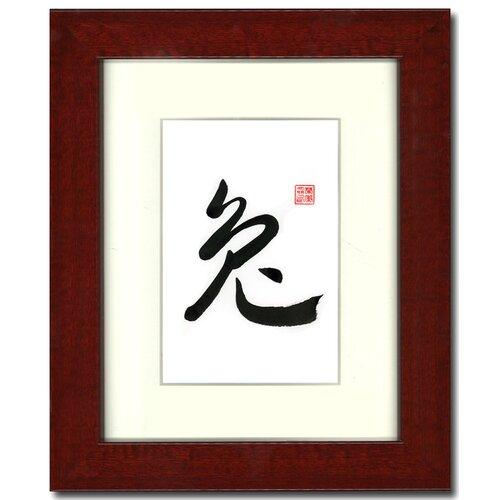 Year of the Rabbit 07 Framed Textual Art