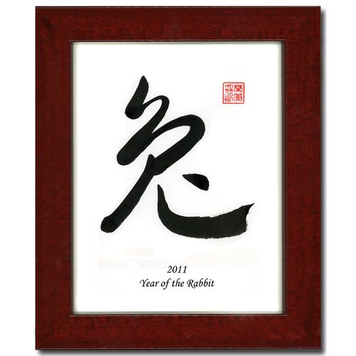 Year of the Rabbit 15 Framed Textual Art