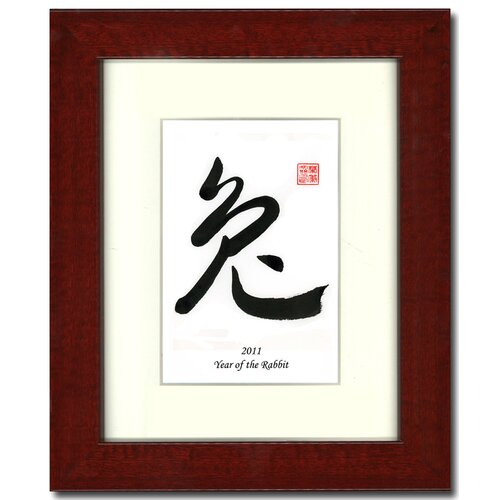 Year of the Rabbit 21 Framed Textual Art