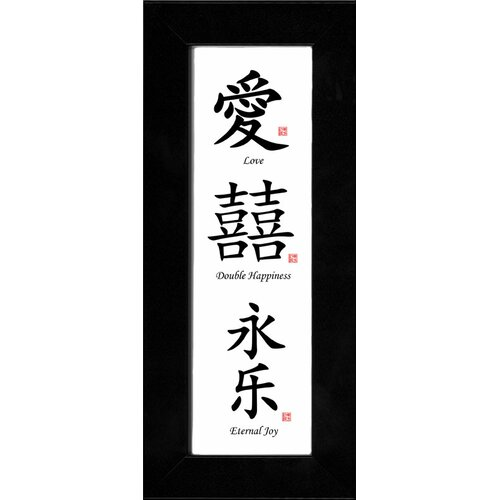 Oriental Design Gallery Chinese Calligraphy Love, Double Happiness and Eternal Joy Framed Textual Art