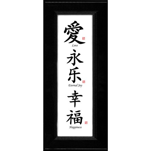 Oriental Design Gallery Chinese Calligraphy Love, Eternal Joy and Happiness Framed Textual Art