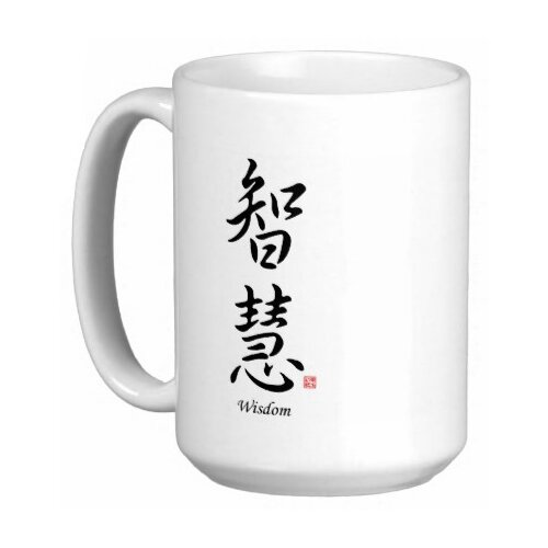 Oriental Design Gallery Chinese Stylish Calligraphy Wisdom 15 oz. Coffee / Tea Mug