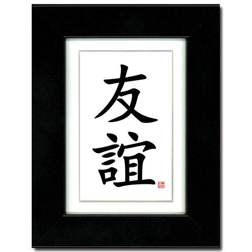 Oriental Design Gallery Friendship Framed Textual Art