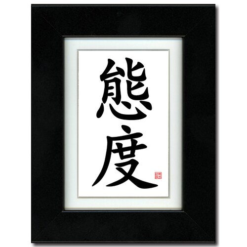 Oriental Design Gallery 5x7 Black Satin Frame with Calligraphy and Ivory Mat - Attitude