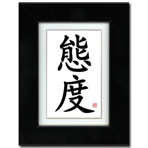 Oriental Design Gallery Attitude Framed Textual Art