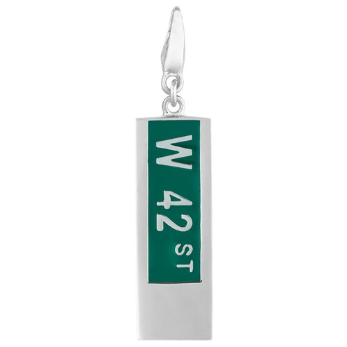 EZ Charms Sterling Silver W 42nd Street Charm