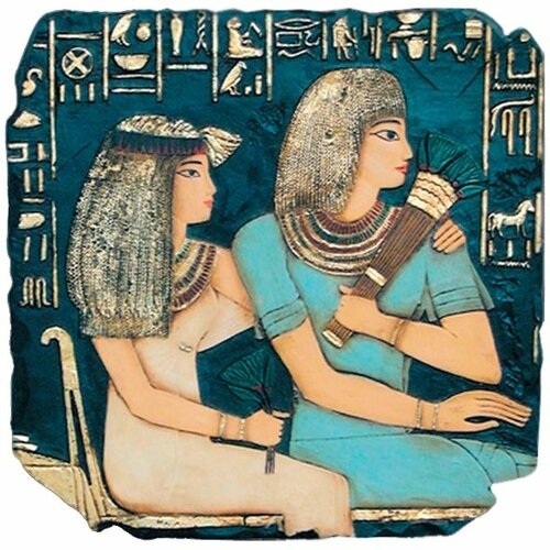 Design Toscano Egyptian King Ramses Wall Décor