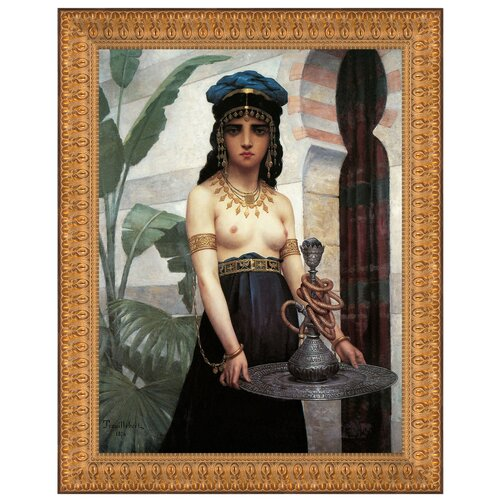 The Harem Servant Girl, 1874 by Paul Desire Trouillebert Framed Painting Print