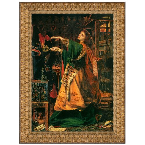 Design Toscano Morgan le Fay, 1864 by Frederick Sandys Framed Painting Print