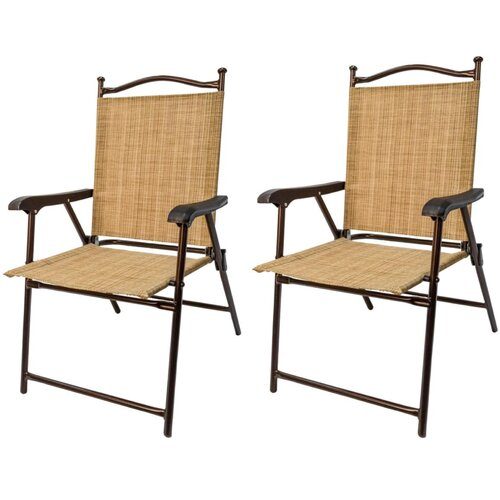 Greendale Home Fashions Sling Back Outdoor Chair