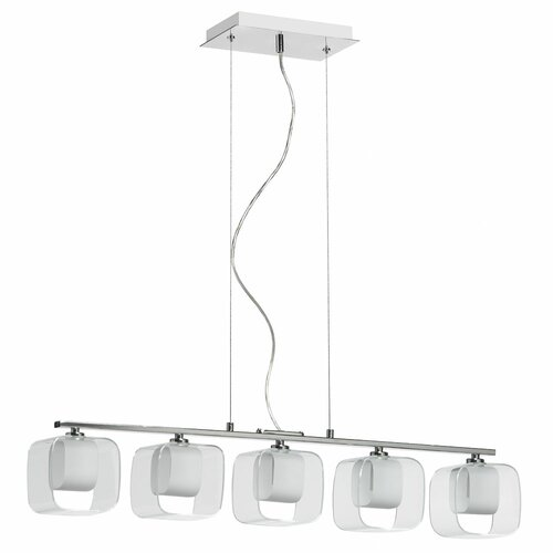 Dainolite Courtney 5 Light Pendant