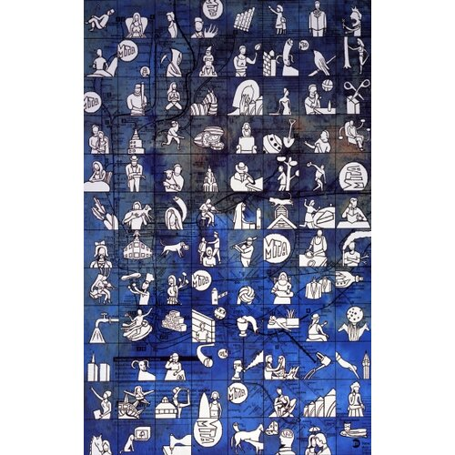 Concord Global Imports New York City Icons Novelty Rug