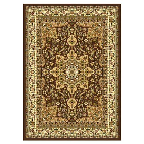 Royatly Brown Rug