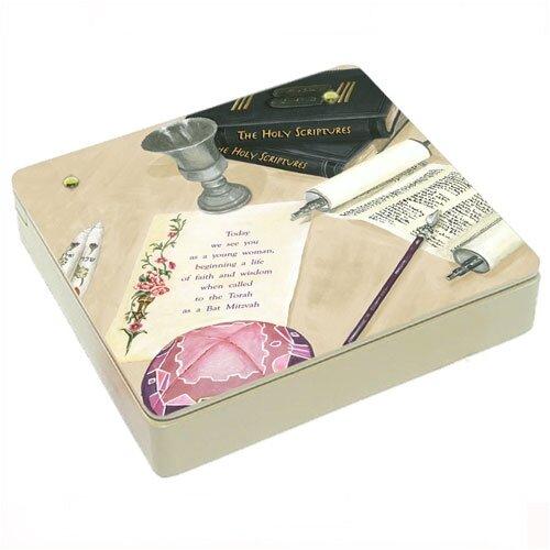 Lexington Studios Her Bat Mitzvah Storage Box in Cream