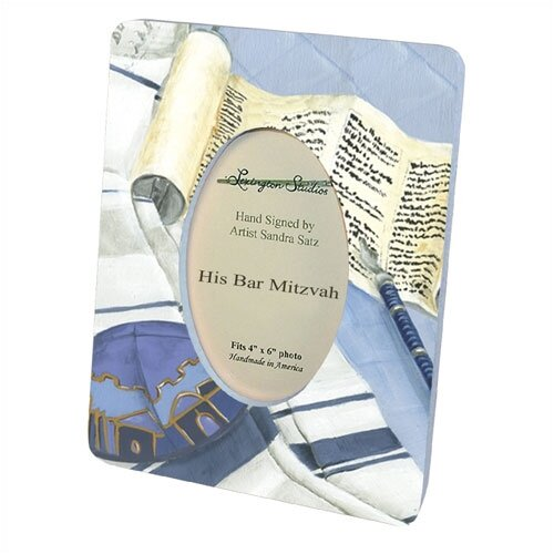 Lexington Studios Judaica His Bar Mitzvah Picture Frame