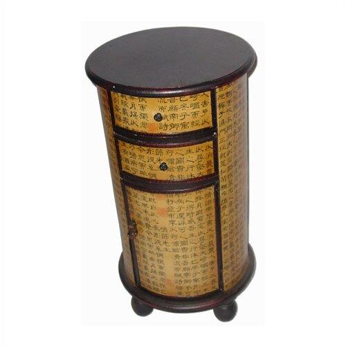 Oriental Furniture Oriental Circular Calligraphy 2 Drawer  Cabinet