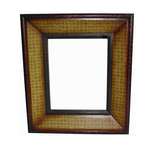 Oriental Furniture Rustic Calligraphy Mirror