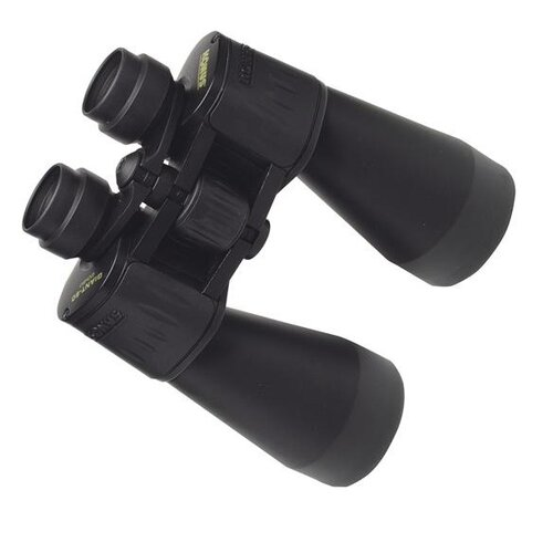 Giant 20x60 Binocular