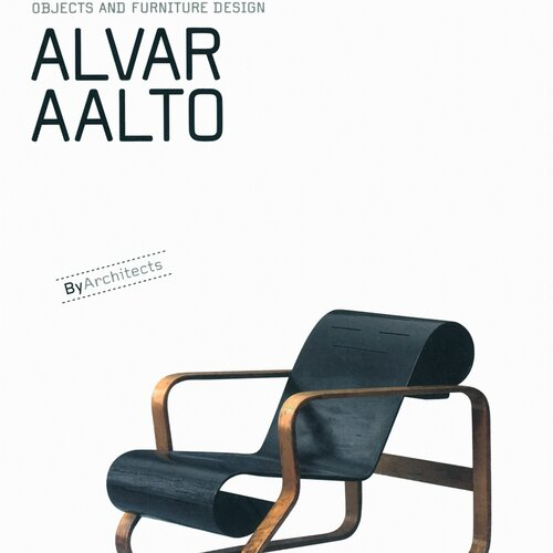 DwellStudio Alvar Aalto Objects & Furniture