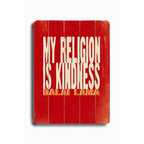 Artehouse LLC My Religion Planked Textual Art Plaque