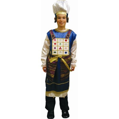 Kohen Gadol Children's Costume