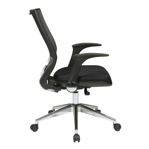 Office Star Products ProGrid Back Mesh Fabric Managers Chair with Flip Arms