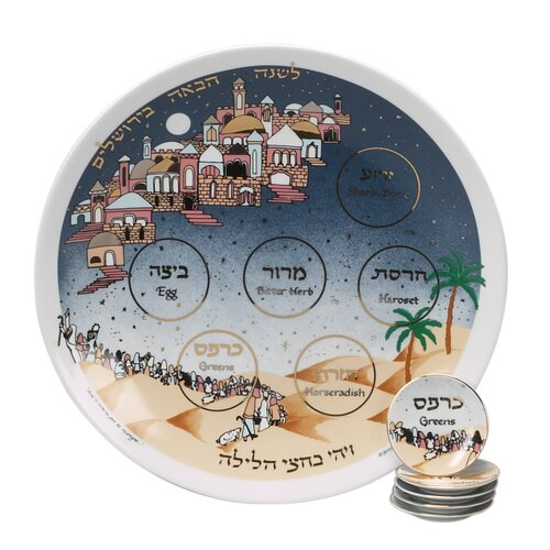 Israel Giftware Design Exodus Themed Porcelain Seder Plate