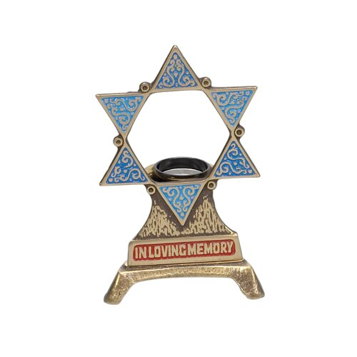Israel Giftware Design Electric Memorial Holder