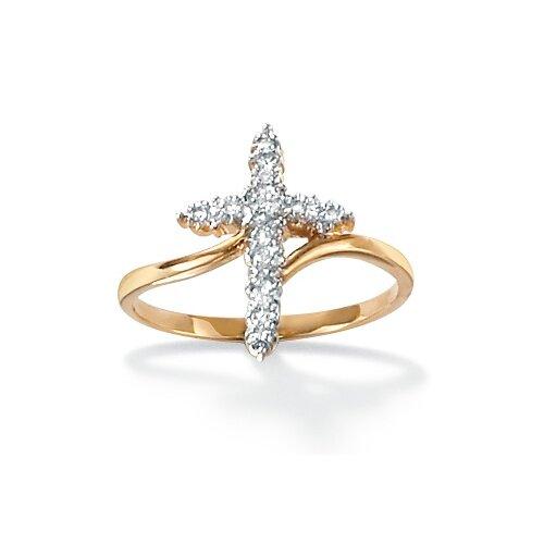 Palm Beach Jewelry Diamond Accent Cross Ring