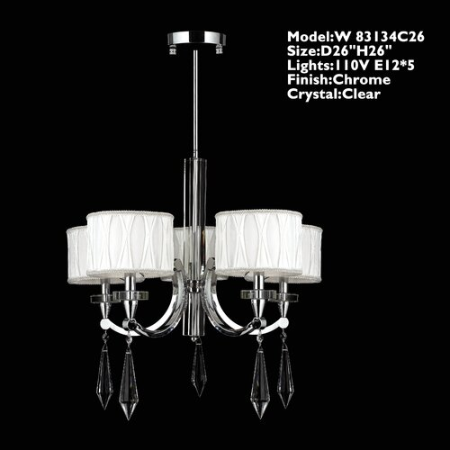 Cutlass 5 Light Crystal Chandelier