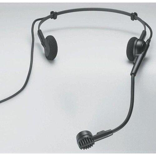 Hamilton Electronics Headset Microphone