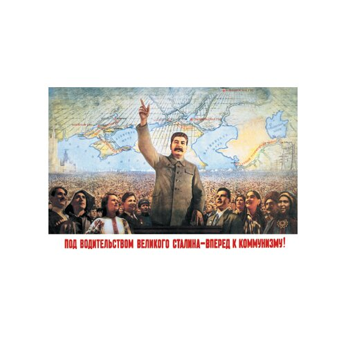Understanding the Leadership of Stalin Come Forward with Communism by Boris Berezovskii Vintage ...