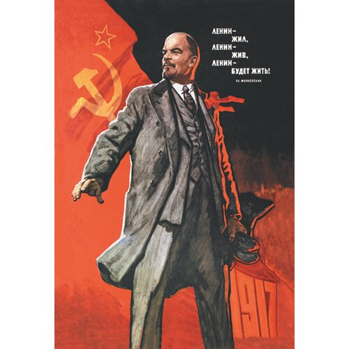 Lenin Lived, Lenin Is Alive, Lenin Will Live by Ivanov Vintage Advertisment on Canvas