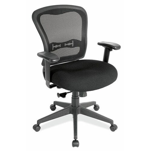 OfficeSource Mesh Side Chair with Adjustable Arms