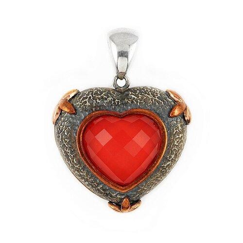 Signature Authentico Sterling Silver Heart Demiquartz Pendant