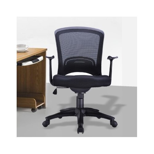 Classic Low-Back Mesh Office Chair with Adjustable Height