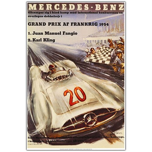 Trademark Fine Art 'Mercedes Benz Grand Prix' Vintage Advertisement on Canvas