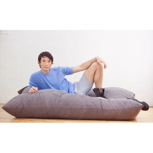 Jaxx Jaxx Pillow Sac Bean Bag Lounger