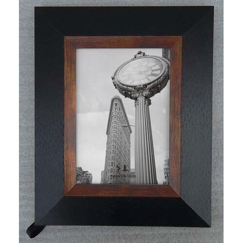 LSC Home Picture Frame
