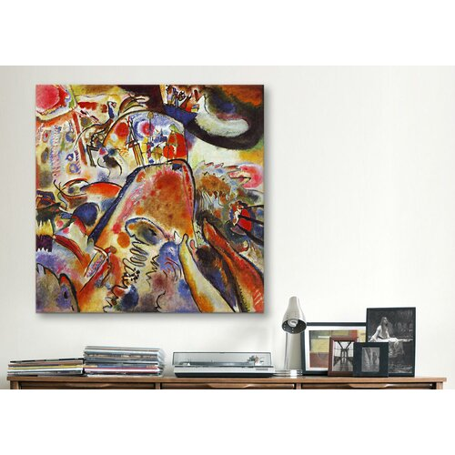 "iCanvasArt ""Small Pleasures"" Canvas Wall Art by Wassily Kandinsky"