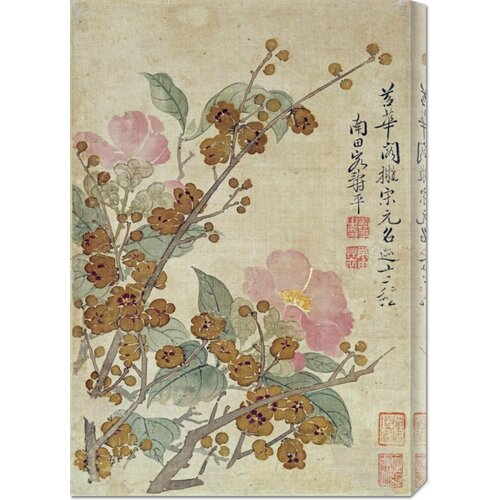 'Plum Blossom and Camellias' by Yun Shouping Painting Print on Canvas