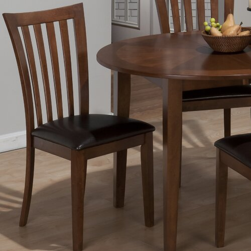 Bowser Birch Side Chair (Set of 2)
