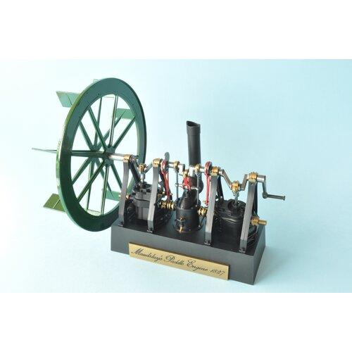 Airfix Maudslay's 1827 Paddle Steamer Engine Plastic