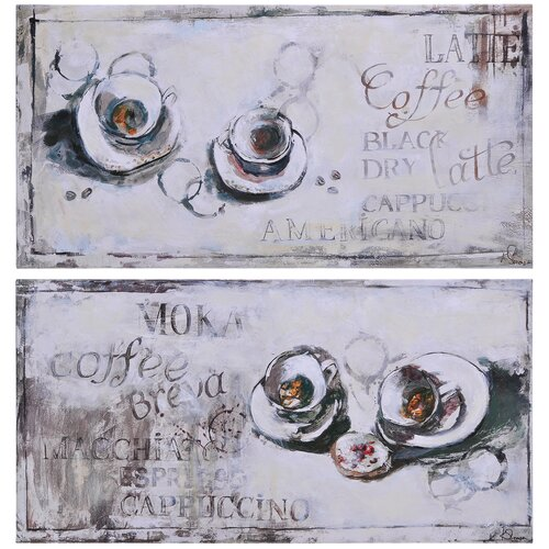 Cafe Latte by Ksenia Sizaya Painting Print on Canvas (Set of 2)