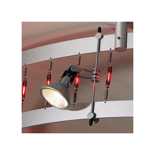 Bruck Lighting High Line Calo II Low Voltage Spot Light